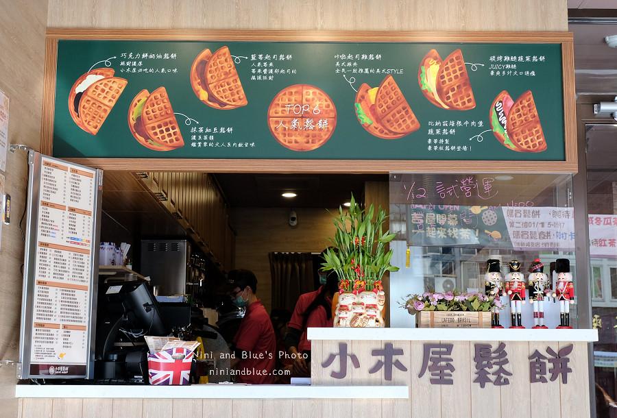 小木屋鬆餅.台中家商店03