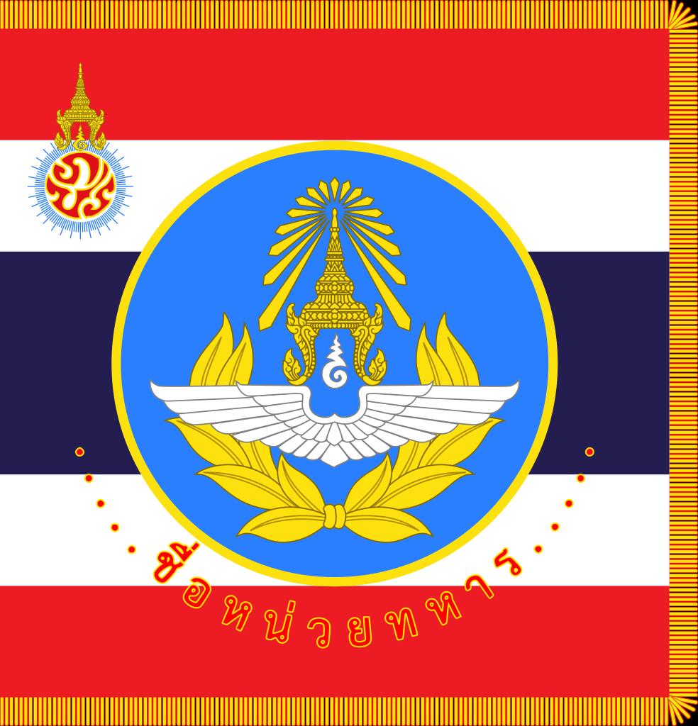 Royal Thai Air Force Unit Color