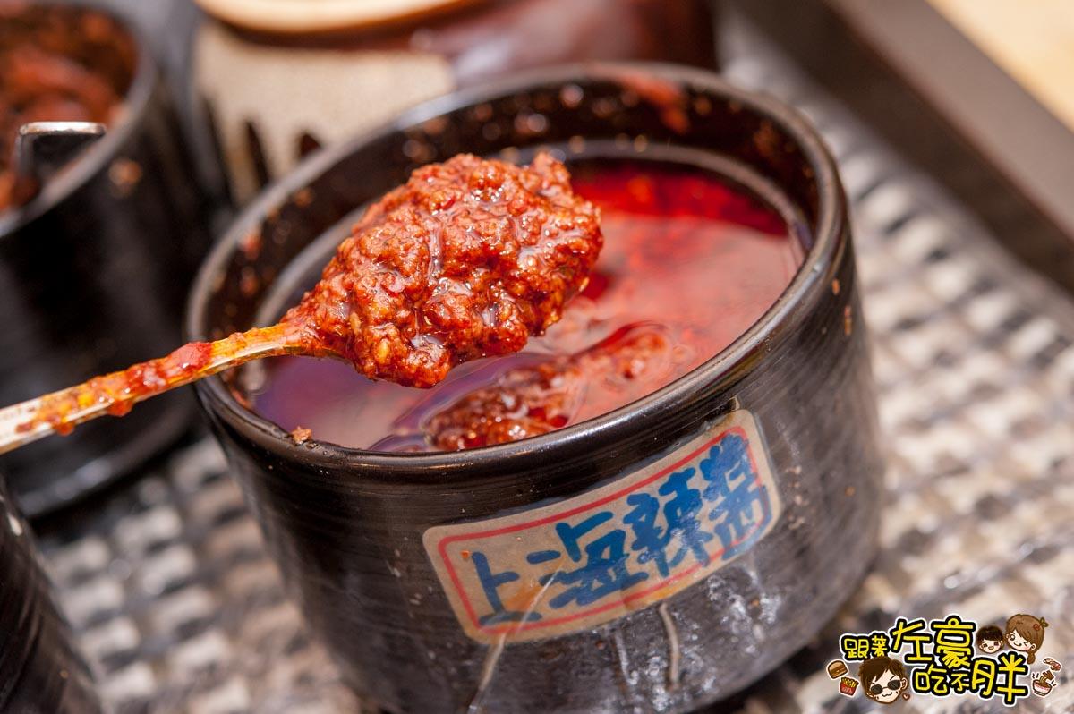 鼎好小火鍋-5