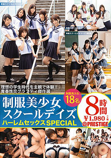 TRE-062 School Uniforms School Days Harem Sex SPECIAL Very Sweet With Sweet And Sour, Ideal Motemote Student Days With 18 Girls And Virtual Experiences