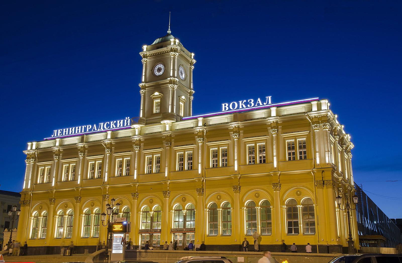 Ленинградский_вокзал_wiki