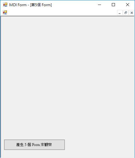 [C#] MDI 子視窗最大化-2