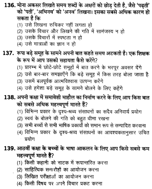 CTET Exam February 2016 Question Paper II - Secondary Stage with Answer Keys 5
