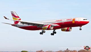 AIRBUS A330-343 (MSN 1843)