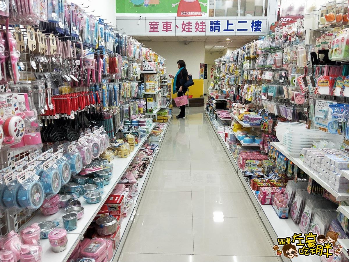 高雄玩具批發-崑山玩具精品批發-12
