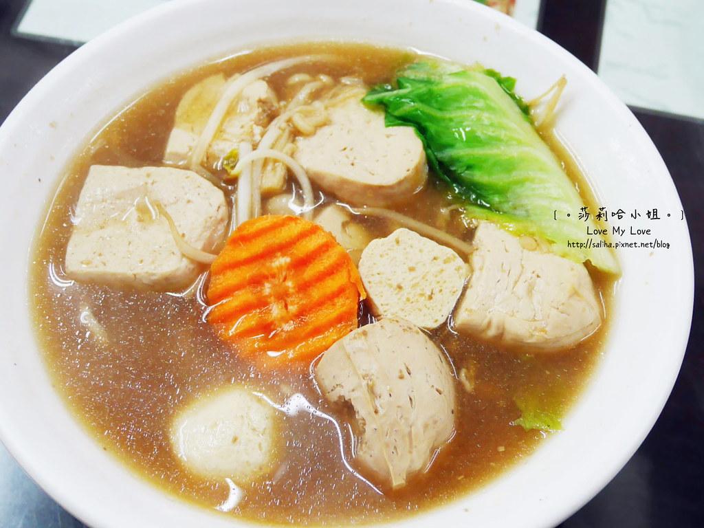 新北淡水老街素食小吃餐廳好食寨 (10)