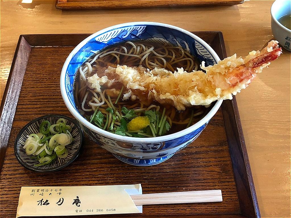 20171203_Shinagawa_to_Yokohama_LR (10)
