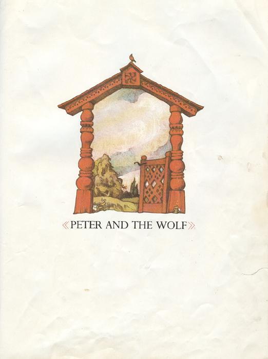 PeterWolf2