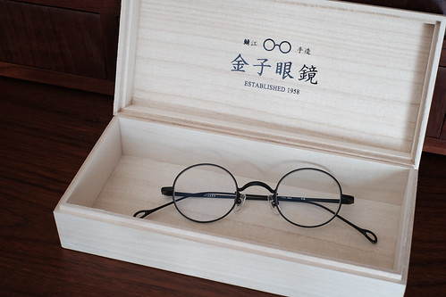 New glasses gifts from wife