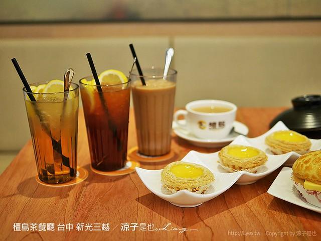 檀島茶餐廳 台中 新光三越 17