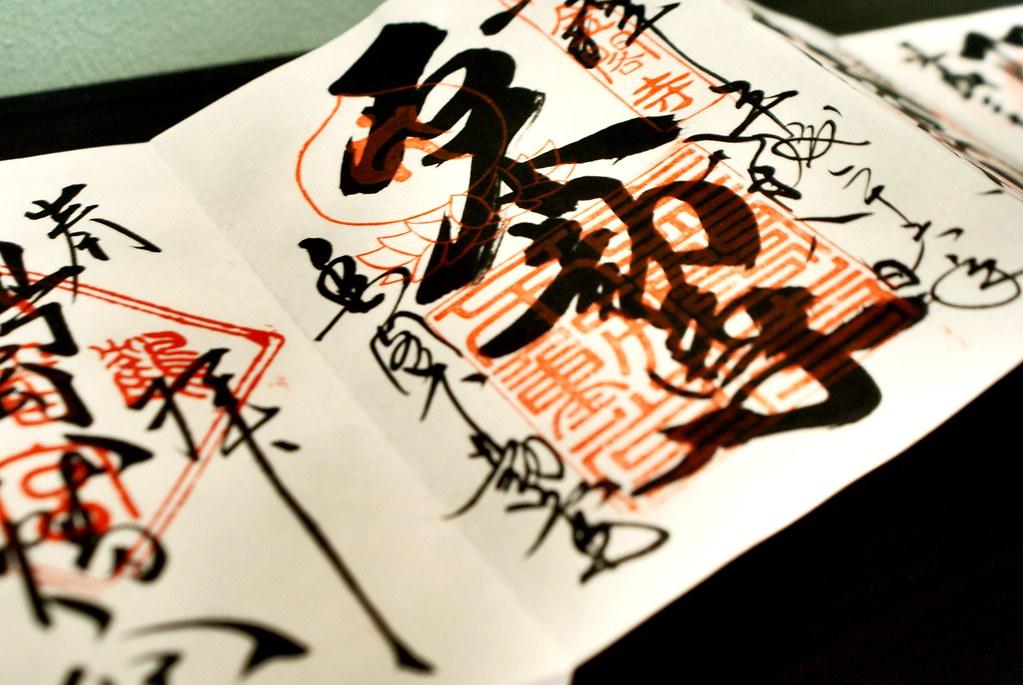> Calligraphie au musée Manggha dédié au Japon à Cracovie.
