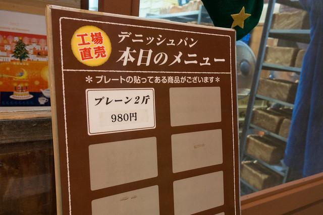 20171214_モンシェール_0010.jpg