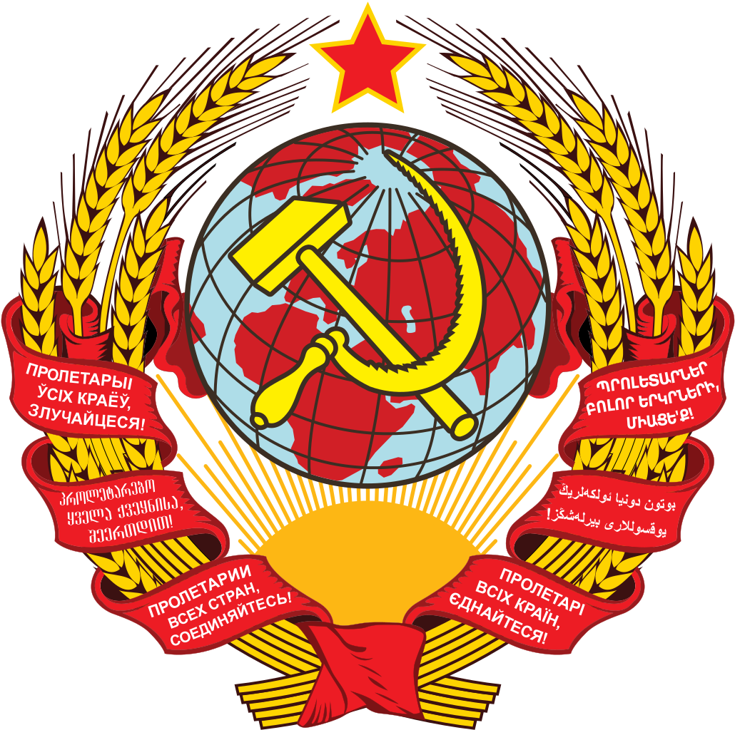 State emblem of USSR, 1923-1936