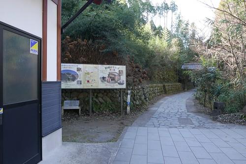 shirakawasuigen034