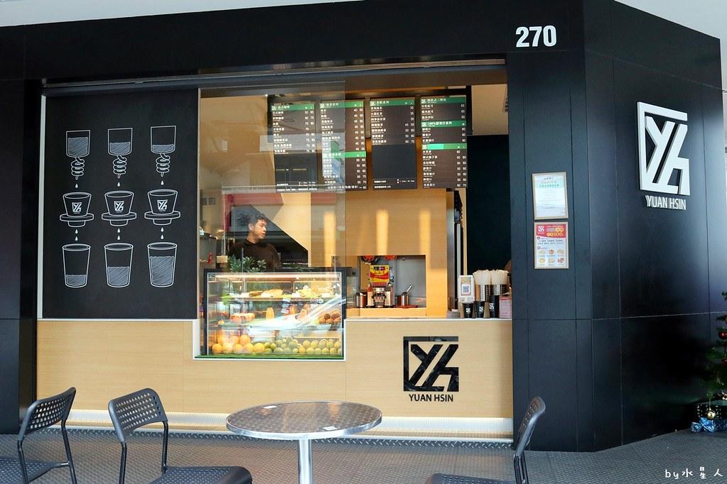 24328302547 597dfb814c b - 熱血採訪|YH Cafe台中南屯平價咖啡,不限時間無低消無服務費免費插座wifi
