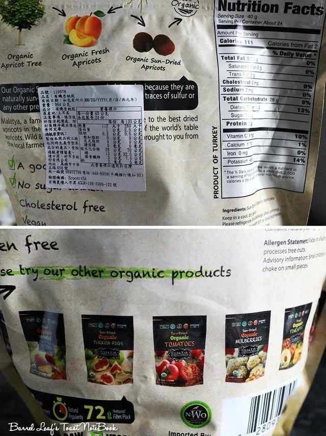 好市多 杏桃乾 costco-bio-dried-apricot (2)