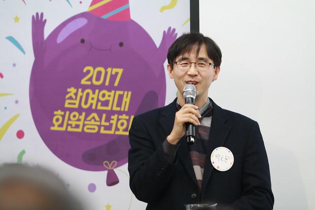 20171213_2017 회원송년회42