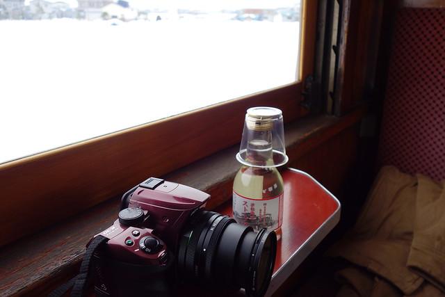 Sake on the Stove Train