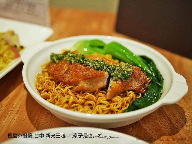 檀島茶餐廳 台中 新光三越 14