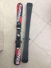 dětské lyže Elán - titulní fotka