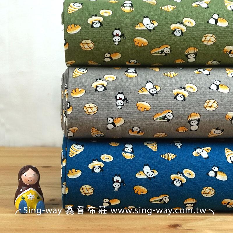 麵包熊(大特價)熊貓 Panda 可頌 貝果 波羅麵包 手工藝DIy拼布布料 CF550625