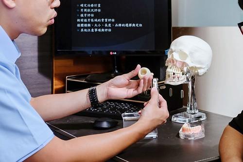 台南善化哪間牙醫植牙好?善化人推薦到遠傳牙醫植牙的理由