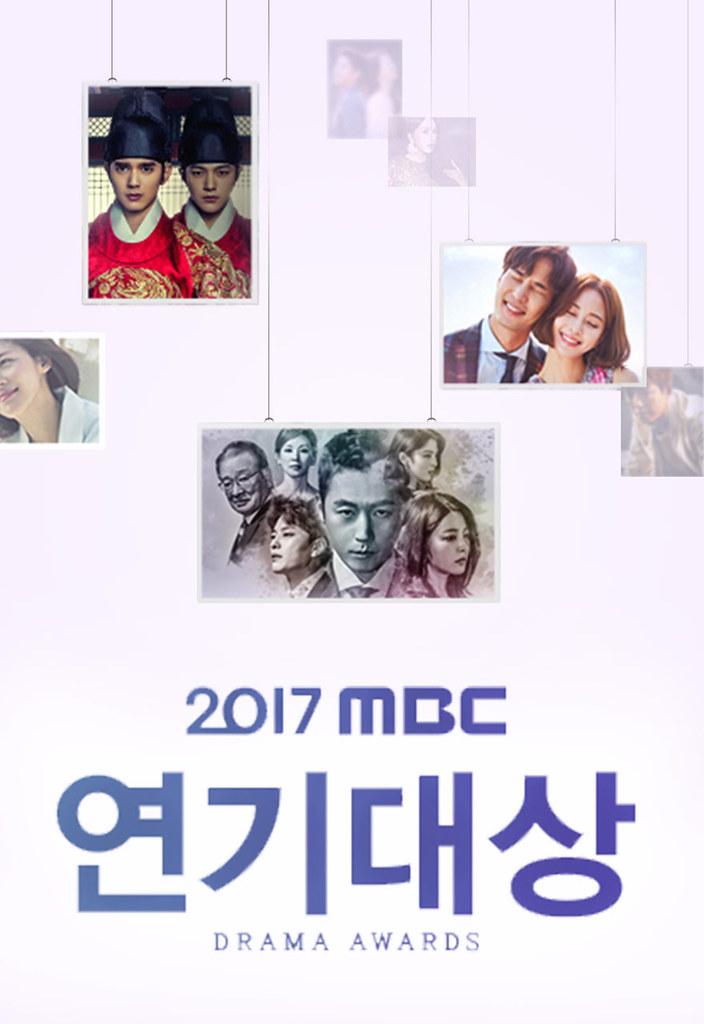 MBC Drama Award 2017 (2017)