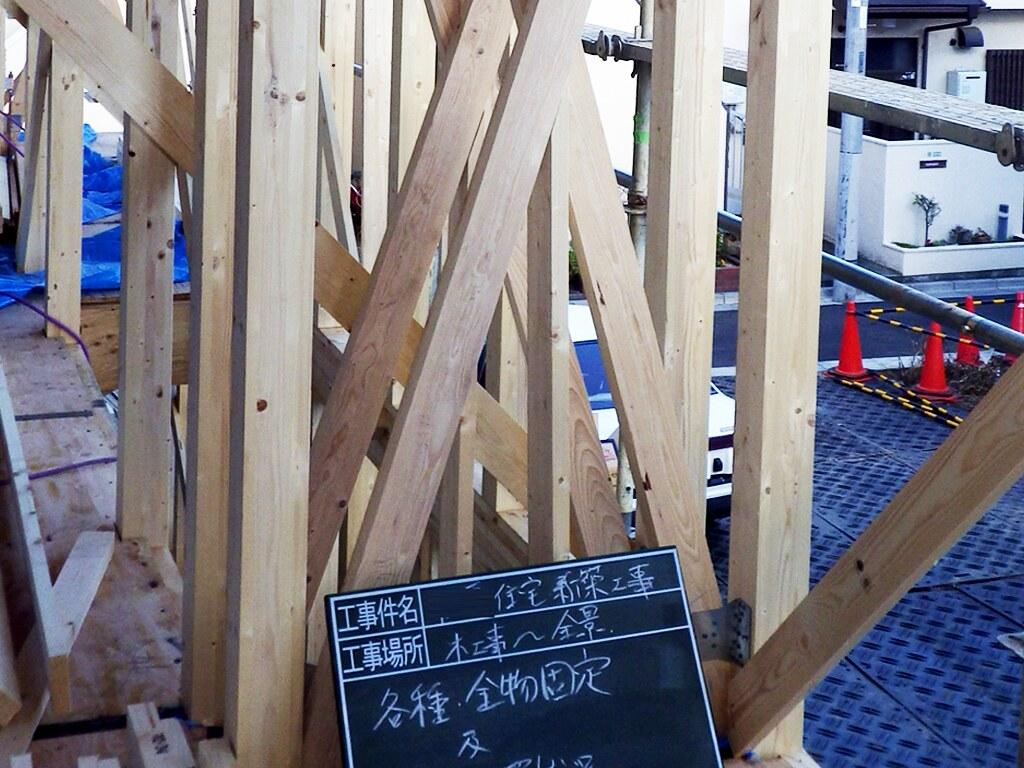 耐震工事02