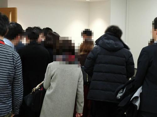 木田さんGoogleアナリティクス本出版セミナー即売会