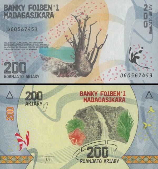 200 Ariary Madagaskar 2017, P098
