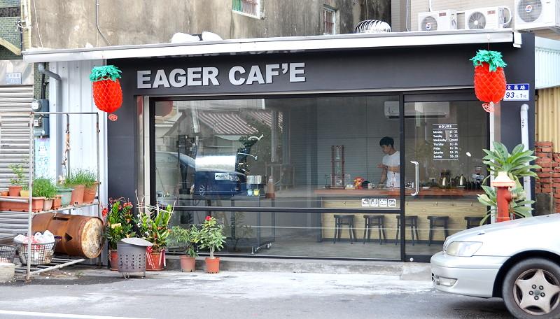 EAGER CAF