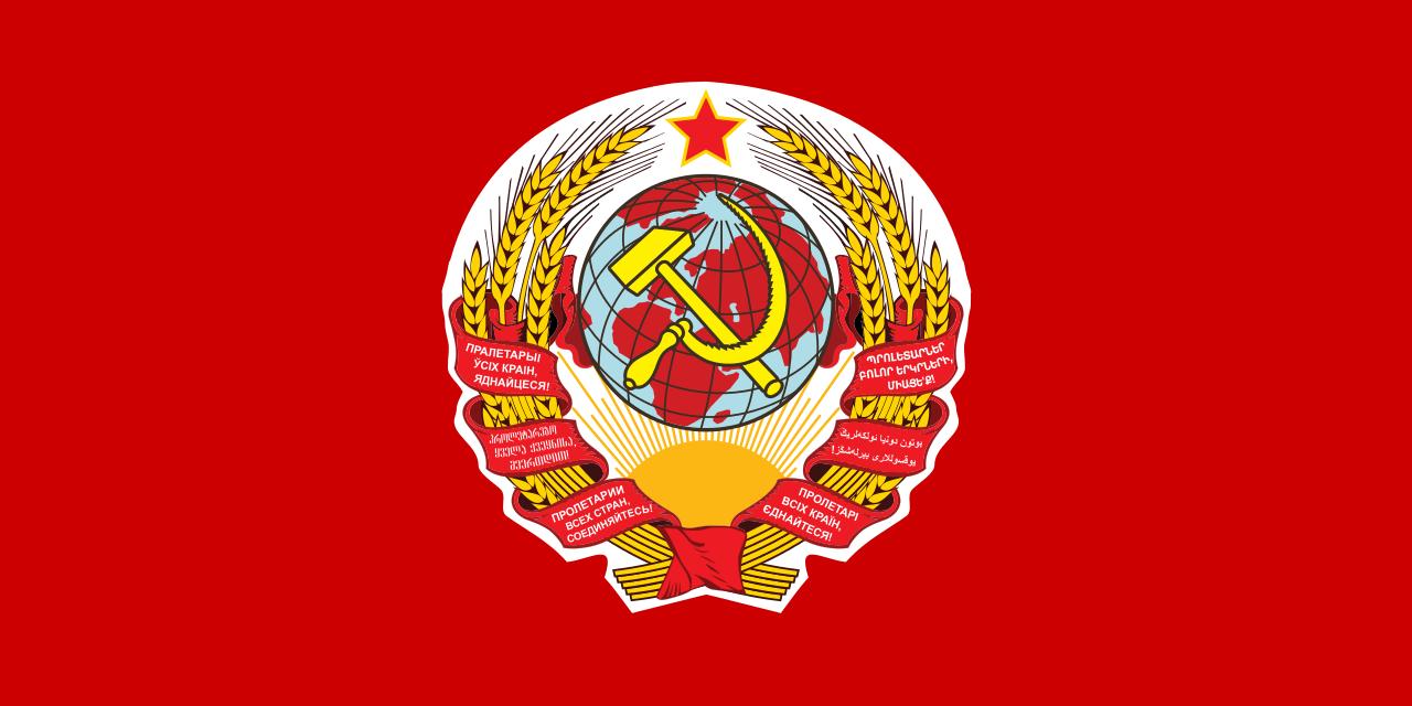 Flag of the USSR, December 1922-November 1923