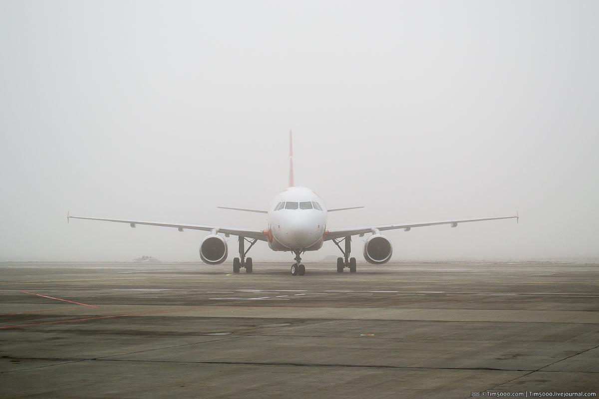 Airbus A320 EI-GCC Ernest Airlines