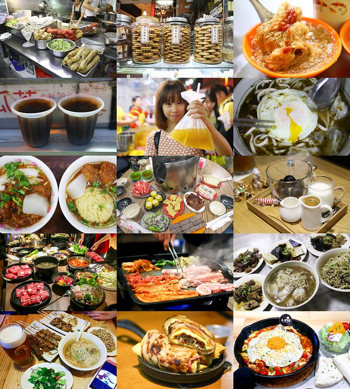 台北牛肉麵︱牛排,牛店 @陳小可的吃喝玩樂