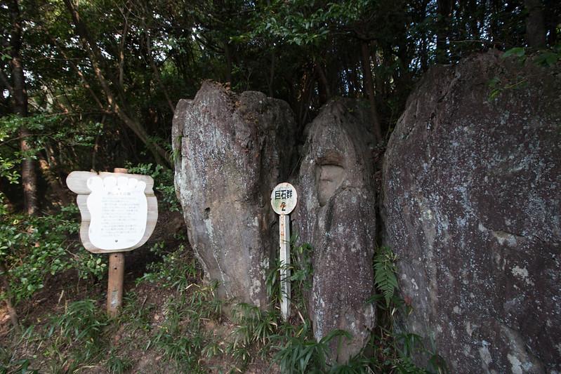 20161106_飯野山(讃岐富士)_0133.jpg