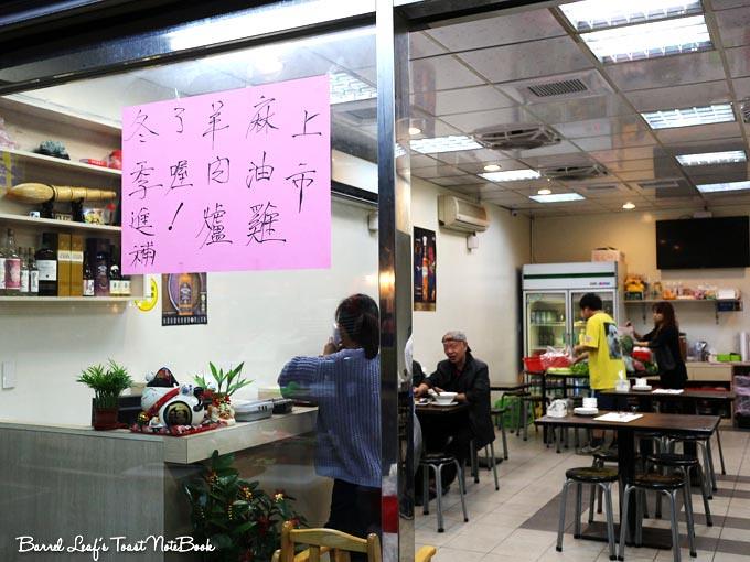 翁仔平價海鮮 wong-tzai-seafood (2)