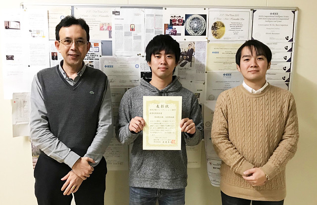 Two winning members of the Industrial-Use Special Award at the Evolutionary Computation Competition 2017