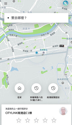 App介紹-11