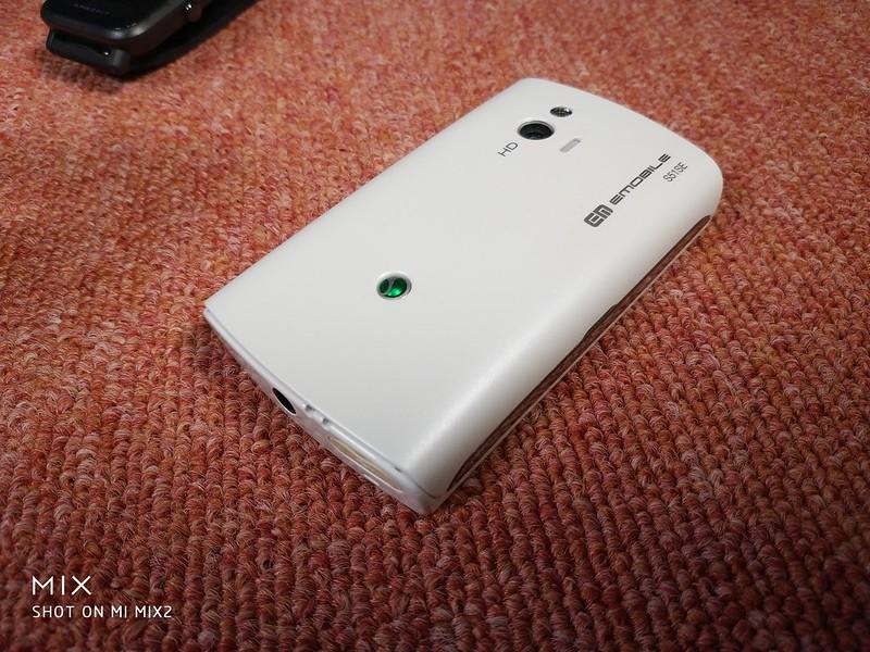 Xiaomi Mi Mix 2 照明 撮影 (6)