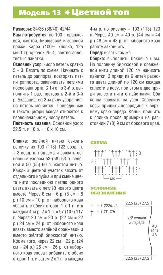 2038_SaSPO201407_20 (2)