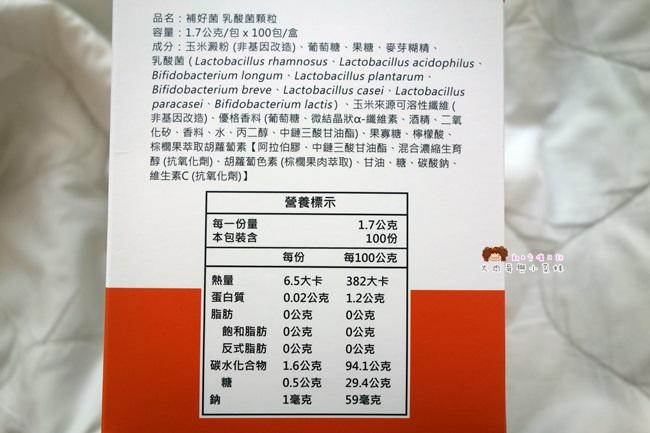 補好菌 優質益生菌 益生菌推薦 (7).JPG