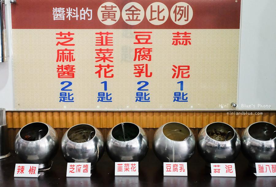 小瀋陽酸菜白肉鍋.台中火鍋22