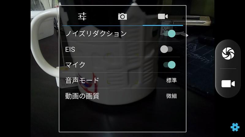 Cubot note plus カメラアプリ (6)