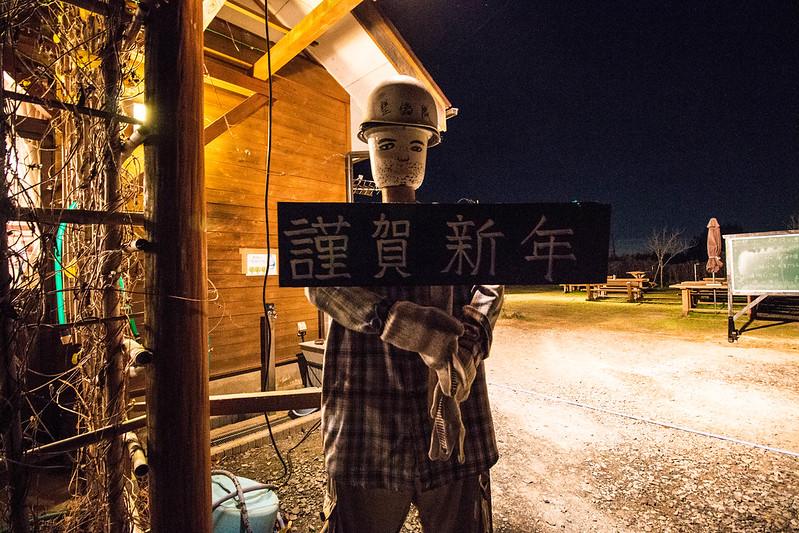 20160101-宝篋山-0003.jpg