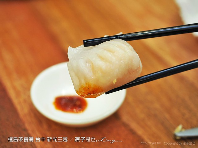 檀島茶餐廳 台中 新光三越 49