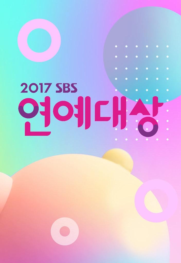 Lễ Trao Giải SBS 2017 (2017)