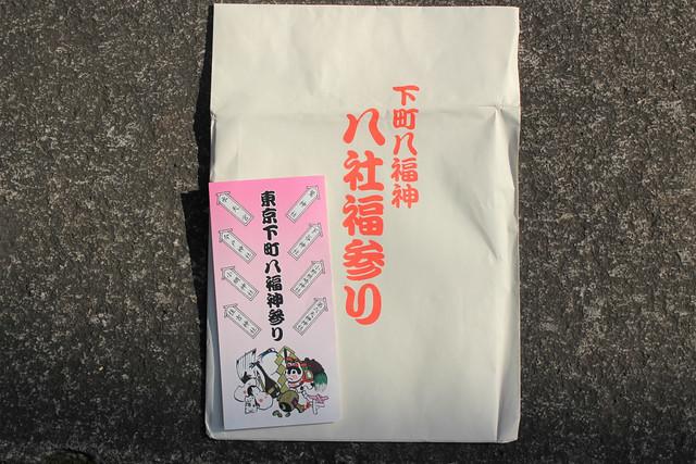 dairokutensakakijinja027