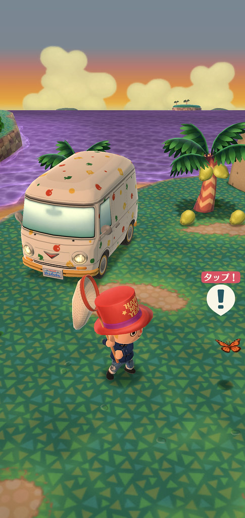 PocketCamp05