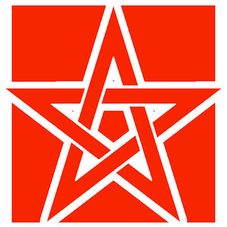 ★使用した_呪術_清明桔梗_File-Star of Morocco.svg - Wikimedia Commons_500px-Star_of_Morocco.svg_001