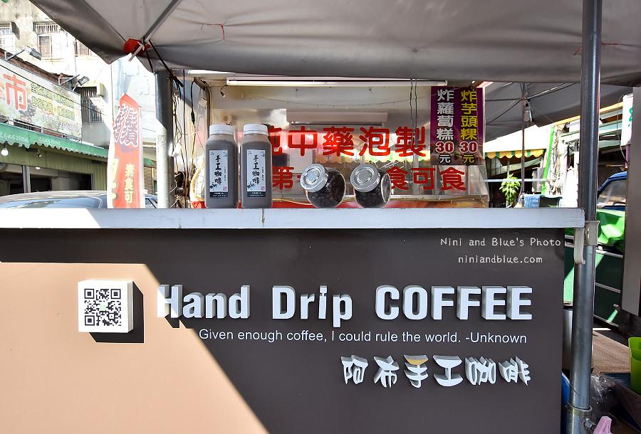草屯咖啡.阿布咖啡08
